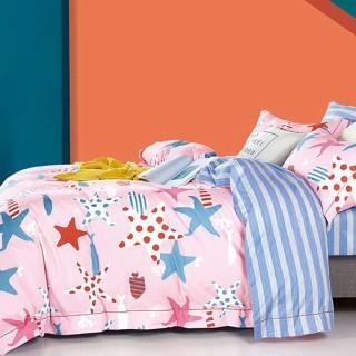 Tomomi Bed Cover - Starfish
