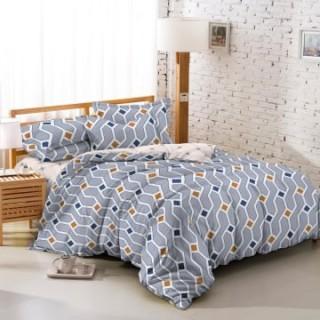 Tomomi Bed Cover Set - Diagonal