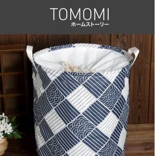 Tomomi Storage Basket - 7216