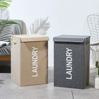 Tomomi Storage Basket - Luxy Sqr