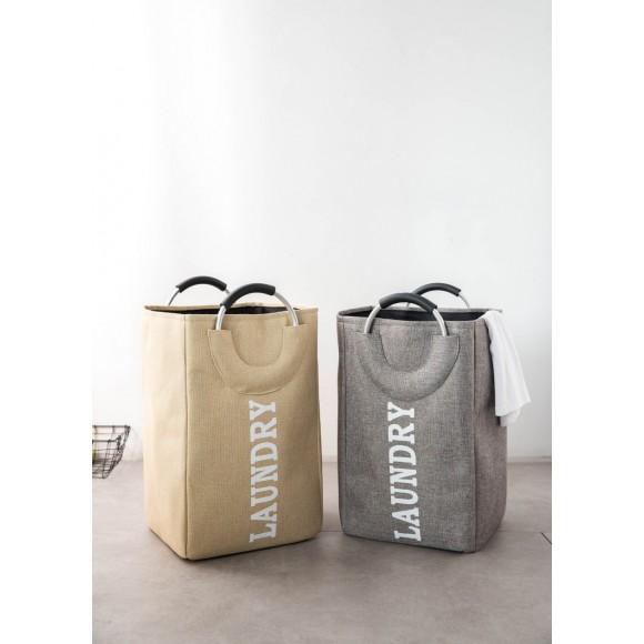 Tomomi Storage Basket - Luxy