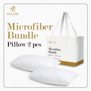 Bundle Nina MG Pillow  2 pcs - Microfibre