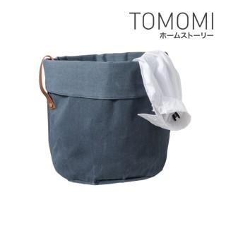 Tomomi Storage Basket - 7211